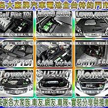 《鋐瑞電池》合騏 YUASA 湯淺 機車電瓶 YTX4L-BS GTX4L-BS PANTHER 50 另售 YT7B