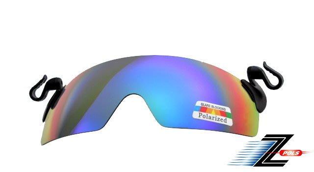 【視鼎品牌Z-POLS】多層膜電鍍 夾帽式(各種帽體可用)100%偏光抗UV400可掀太陽眼鏡(帥氣電鍍綠七彩款)
