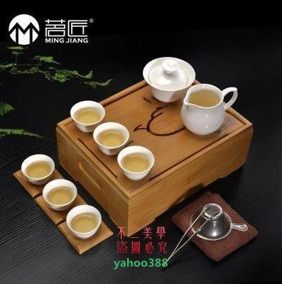 美學141茗匠迷你旅行竹制功夫茶具套裝茶盤陶瓷茶杯茶壺托盤杯子3676❖2876