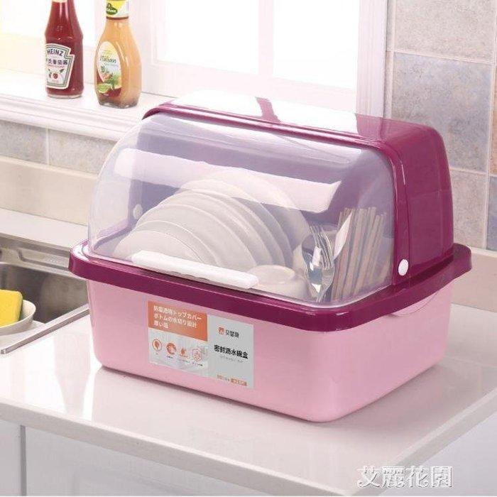 裝碗筷收納箱盒瀝水籃碗架帶蓋家用廚房餐具盒櫃放碟籃大號QM『 嚴選新品』