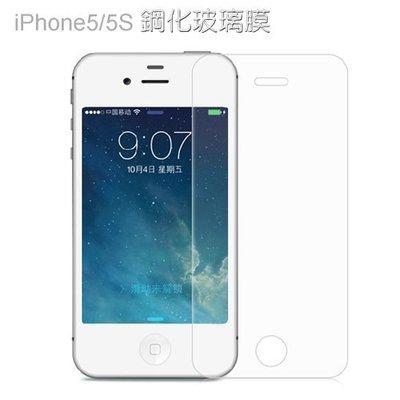 iPhone 5/5S 專業超薄鋼化膜(PC027-5)
