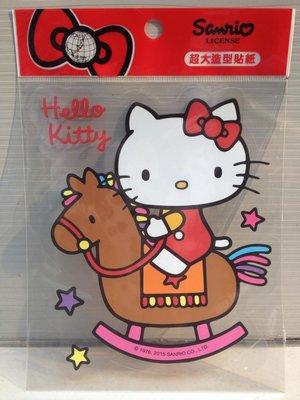 阿虎會社【J - 201】正版 Hello Kitty 凱蒂貓 騎 小木馬 貼紙 壁貼 妝飾貼 造型貼 牆壁貼