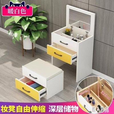 【秋季新品】 梳妝臺收納柜一體臥室現代...