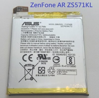 C11P1608 內置電池 華碩 ZenFone AR ZS571KL 內建電池 現貨 附拆機工具