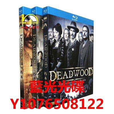 BD藍光光碟 美劇1080P Deadwood 朽木/死木 1-3季 完整版 繁體中字 全新盒裝
