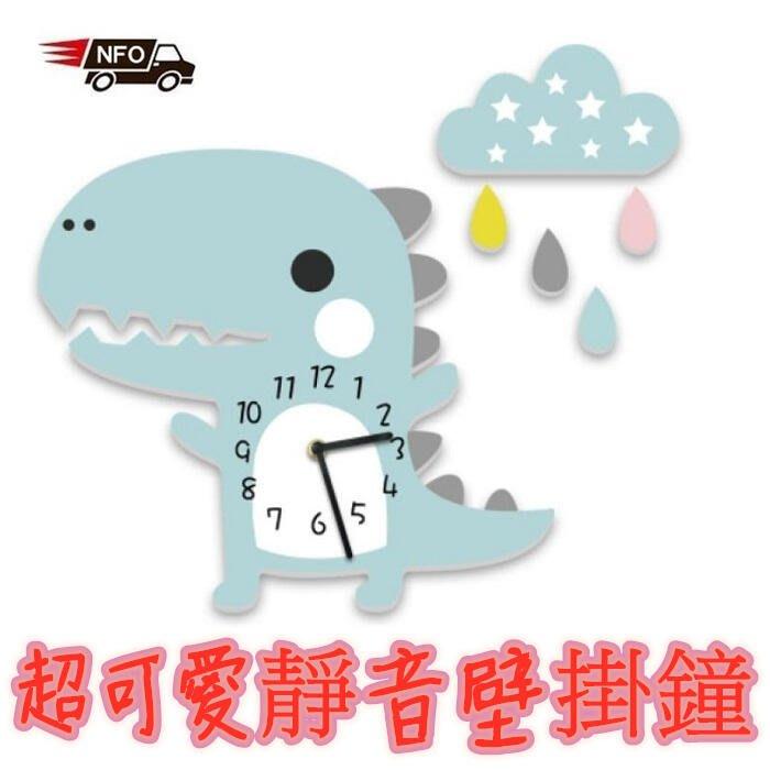 恐龍造型時鐘【NT126】壁掛時鐘兒房客廳靜音鐘錶立體卡通幼稚園掛鐘靜音