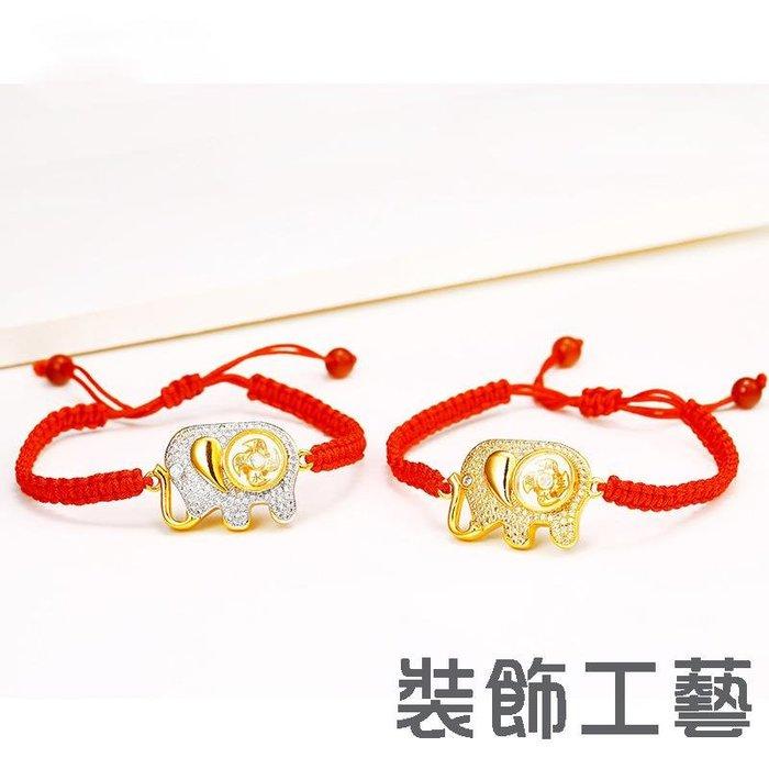 大象鋯石手鏈復古鍍24k金色手鏈女AB9071004