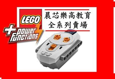 【晨芯樂高】樂高8885紅外線遙控器   Power Functions IR Remote Control