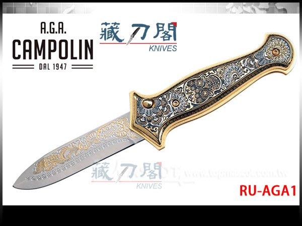《藏刀閣》A.G.A.Campolin-(Gold plated-Skull)鍍金骷髏收藏彈簧刀