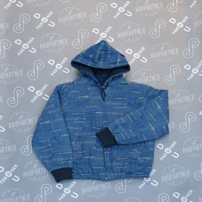 【Dou Partner】SUPREME Reversible Dimensions Logo  夾克 雙面 兩穿 藍