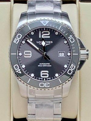 重序名錶 LONGINES 浪琴 康卡斯潛水系列 水鬼 浪鬼 灰色陶瓷圈 41mm 43mm 自動上鍊腕錶 台灣公司貨