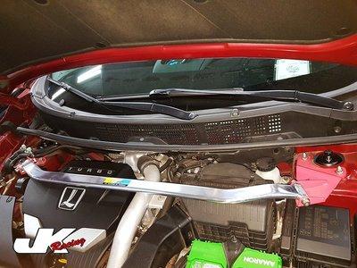 JK Racing 精品 LUXGEN U6 鋁合金 前上拉桿 引擎室拉桿
