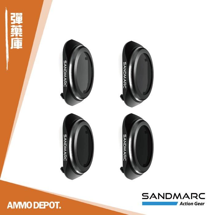【AMMO 彈藥庫】 SANDMARC DJI Mavic 2 Pro ND + PL 複合 濾鏡 SM-275
