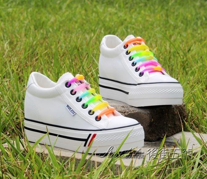 懶人鞋帶免繫彈力扁免綁鞋帶扣成人兒童鞋帶運動鞋鬆緊鞋帶男女