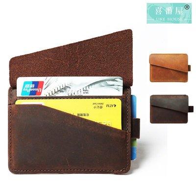 【喜番屋】真皮頭層牛皮復古輕薄卡片包卡片夾卡包【CB160】