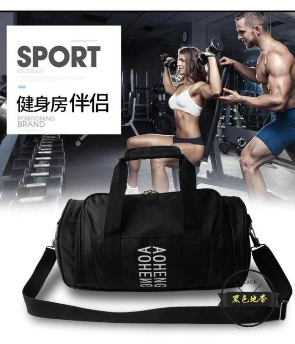 健身包運動包健身包男士訓練圓筒包手提旅行包