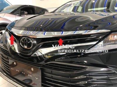 新竹巨城 威德汽車 2018 19 T...