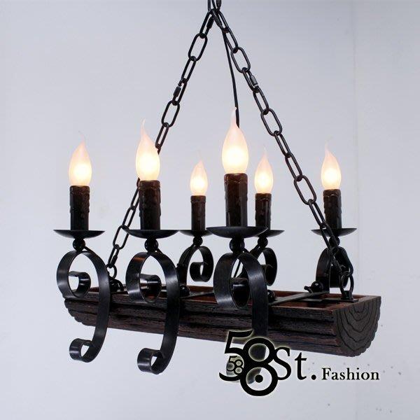 【58街】義大利米蘭展設計師新款「復古古歐_浮木舟吊燈」複刻版。GH-394