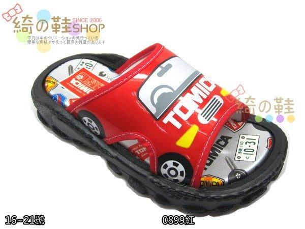 ☆綺的鞋鋪子☆ 【TOMICA】 兒童拖鞋 戶外拖鞋 運動拖鞋 0899 紅色 臺灣製