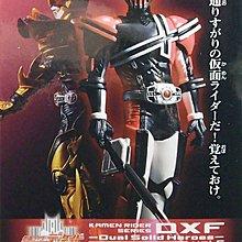 日本正版 景品 假面騎士Decade DXF Dual Solid Heroes vol.6 公仔 日本代購