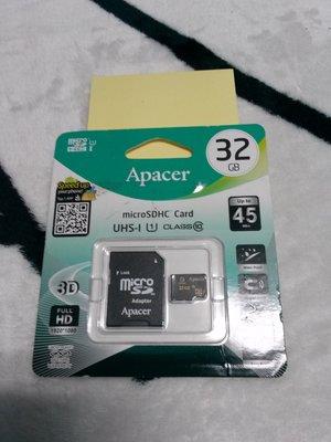 傻猴玩偶鋪~宇瞻 Apacer 32GB MicroSD C10 U1 45MB/s UHS-1 記憶卡含轉卡 公司貨
