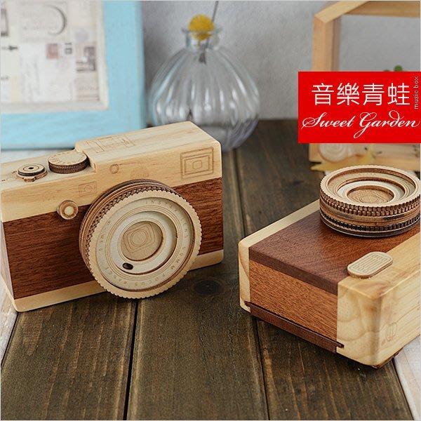 Sweet Garden, 木製相機造型音樂盒(可選曲) 鏡頭會旋轉 雙色原木設計 仿真可愛 畢業禮物 送同學