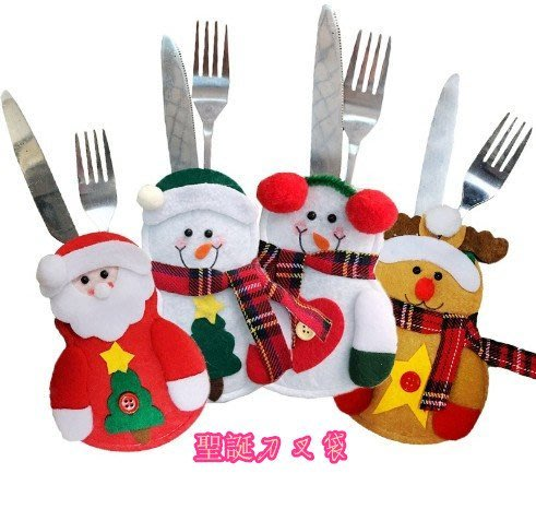 現貨實拍圖聖誕節裝飾 小雪人刀叉袋 創意家居餐桌餐具套 聖誕雪人刀叉套 聖誕刀叉套 西餐廳咖啡館裝聖誕節裝飾交換禮物