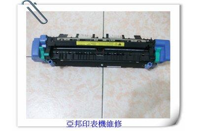 HP- 5550(Q3713A) 良品加熱組 / 整新加熱器-亞邦印表機維修