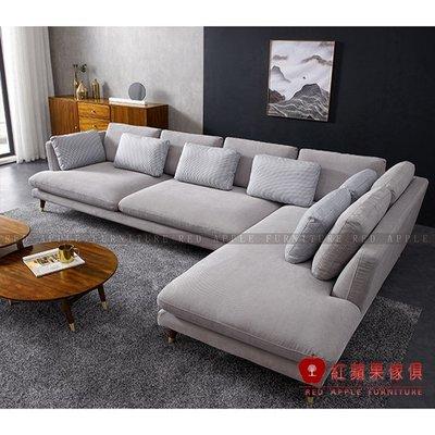 [紅蘋果傢俱]MG3819 金絲檀木(胡桃木)系列 布藝沙發 L型沙發椅 腳椅 北歐風  實木 簡約 輕奢風