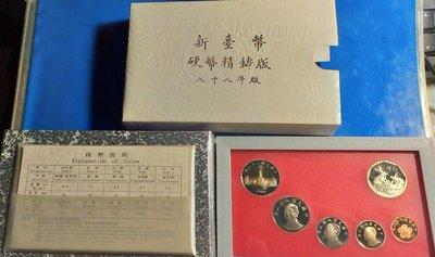 88年生肖兔套幣,特價1000元(附收據)