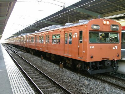 [玩具共和國] TOMIX 97940 特別企画品 JR 103系通勤電車(JR西日本仕様・混成編成・オレンジ)