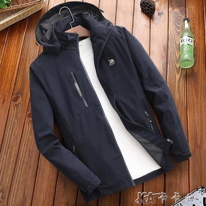 季男士夾克中年男裝風衣戶外休閒爸爸裝薄款外套大號