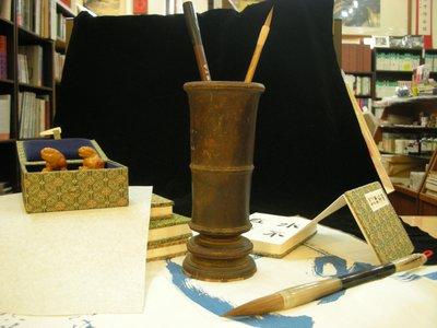 《麋研齋》木製筆筒收藏