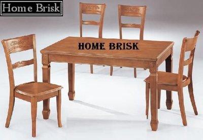 【宏興HOME BRISK】 傑地利餐桌,台北縣市市區免運費,品質保證