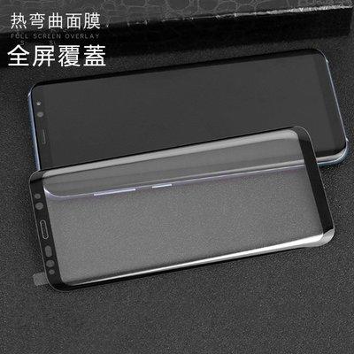 】滿版三星Note8 Note9 Note10保護貼S10+ S9 S8 S7edge曲面膜Note10+鋼化玻璃貼