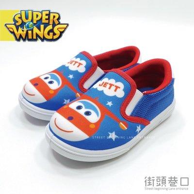 SUPER WINGS 超級飛俠 帆布鞋 童鞋 休閒鞋 動畫【街頭巷口 Street】KRS83608BE 藍色