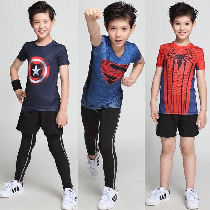 威漫美國隊長 鋼鐵俠 蜘蛛俠 蝙蝠俠 超人 兒童緊身衣男短袖t恤速幹透氣跑步訓練蜘蛛俠健身服運動套裝上衣
