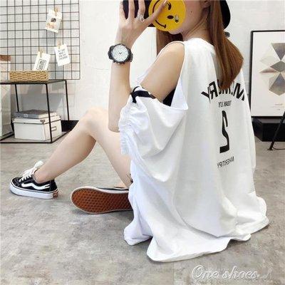 短袖t恤女寬鬆學生半袖蝙蝠衫露肩小心機上衣服