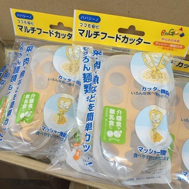 新包裝 日本原裝  GINO副食品剪、食物剪刀 、寶寶麵剪、輔食碾碎萬用剪