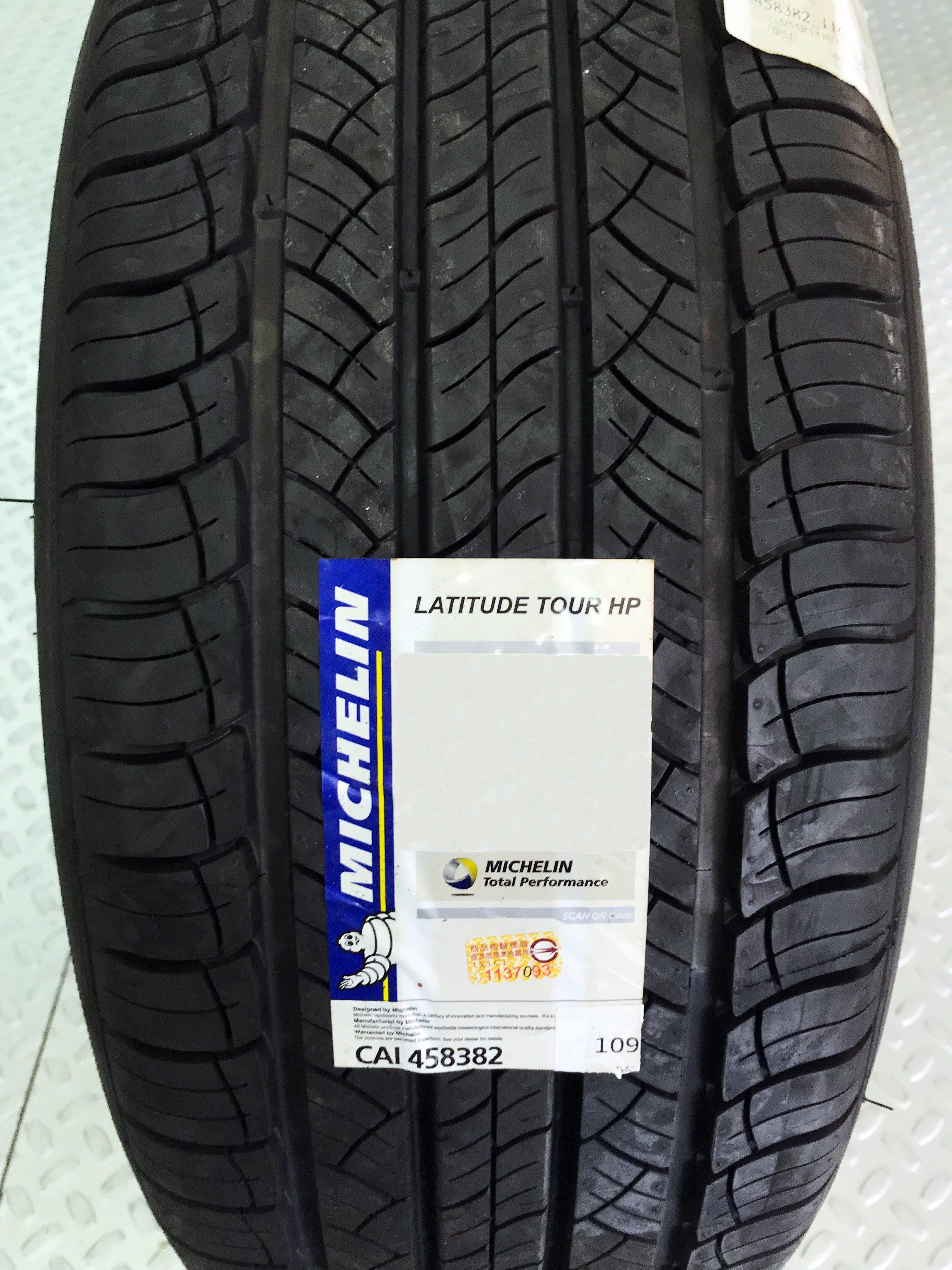 CR輪業 全新 米其林 MICHELIN LATITUDE TOUR HP 245/45/20 完工價:10000