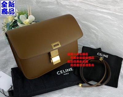 優買二手名牌店 CELINE  Medium Classic Box 焦糖色 中型 小牛皮 肩背包 斜背包 兩用包 全新