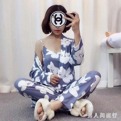 中大尺碼家居服 秋季韓版棉質女士睡衣帶胸墊吊帶長袖和服套裝家居服 DR1297