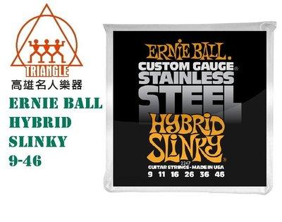 【名人樂器】Ernie Ball HYBRID SLINKY 不鏽鋼弦 電吉他弦 弦 (9-46) P02247