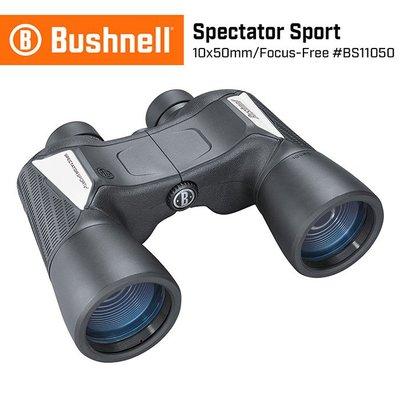 【美國 Bushnell】Spectator Sport觀賽系列 10x50mm 大口徑免調焦雙筒望遠鏡 BS11050