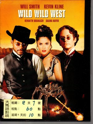 *老闆跑路*飆風戰警DVD二手片市售版,下標即賣,請看關於我