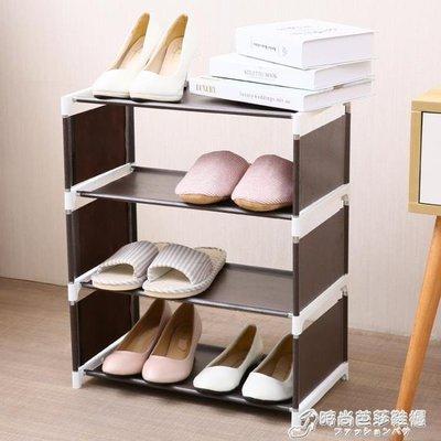 (全館免運)家用大號布藝鞋架多層簡易組...