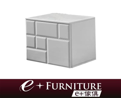 『 e+傢俱 』BB197 若依 Zoey 現代風格 多方格設計 床頭櫃 收納櫃   床邊櫃   雙抽屜收納