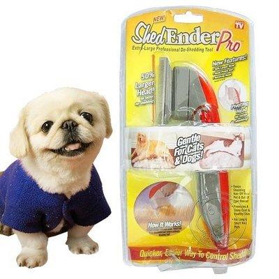 【🐱🐶培菓寵物48H出貨🐰🐹】美國《SHED ENDER》寵物專業梳毛刷 M 號 特價499元