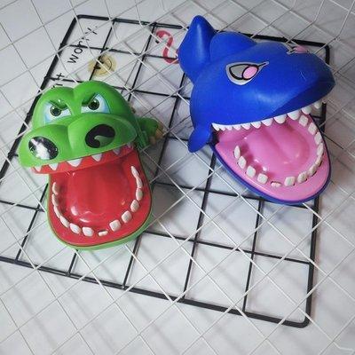 現貨/咬手指的大嘴巴鱷魚玩具咬手鯊魚咬手玩具拔牙兒童親子整蠱玩具/海淘吧F56LO 促銷價