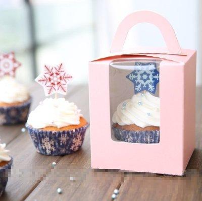 透明開窗粉色 杯子蛋糕手提盒附內托12元 婚禮小物.單個慕斯木糠杯布丁瓶蛋糕盒馬芬杯紙盒,聖誔節禮物包裝盒~幸福生活館